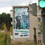 Евгений Ройзман: «Рэпер из Берёзовского Рекламирует Наркоманию» (2011)