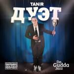 Tanir - «Дуэт»: Рецензия На Альбом (2014)