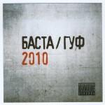Рецензия На Альбом «Баста/Гуф» (Рецензия 2010)