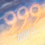 Лёша Gs - 999 (2014)