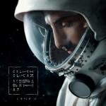 L'One - Одинокая Вселенная (2014)