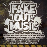 FAKE OUT MUSIC - Фильм