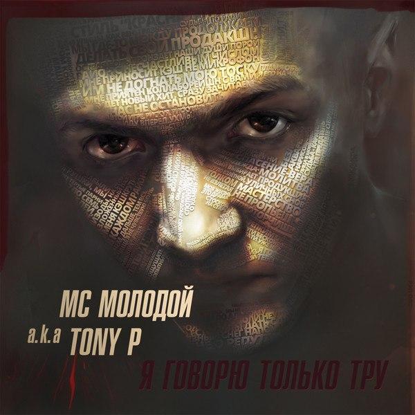 Molodoy-oblozhka