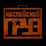 Интервью с Рэп-исполнителем ВесЪ из