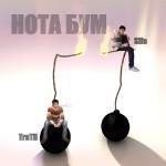 Sifo & TraTiL - Нота Бум (2010)