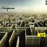 NTL — Лабиринт (2015)