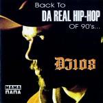 Dj 108 – Hip-Hop Muzic (Hip-Hop Mix) (2006)