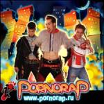 PornoRap - Тема пЕлотки (2006)