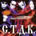 СТДК - Сны (1996)