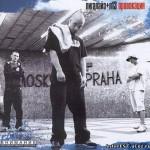 Лигалайз & П13 - Провокация (2003)
