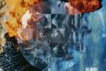 Flatbush Zombies - Clockwork Indigo (2014)