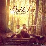 Bahh Tee - Осенний Блюз (2011)