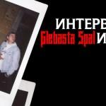 Интервью Glebasta Spal и Basic Boy (2015)