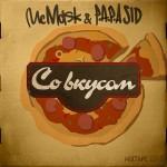 McMask & P.A.P.A SID - Со Вкусом Mixtape  (2012)