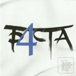 Баста — Баста 4 (2013)