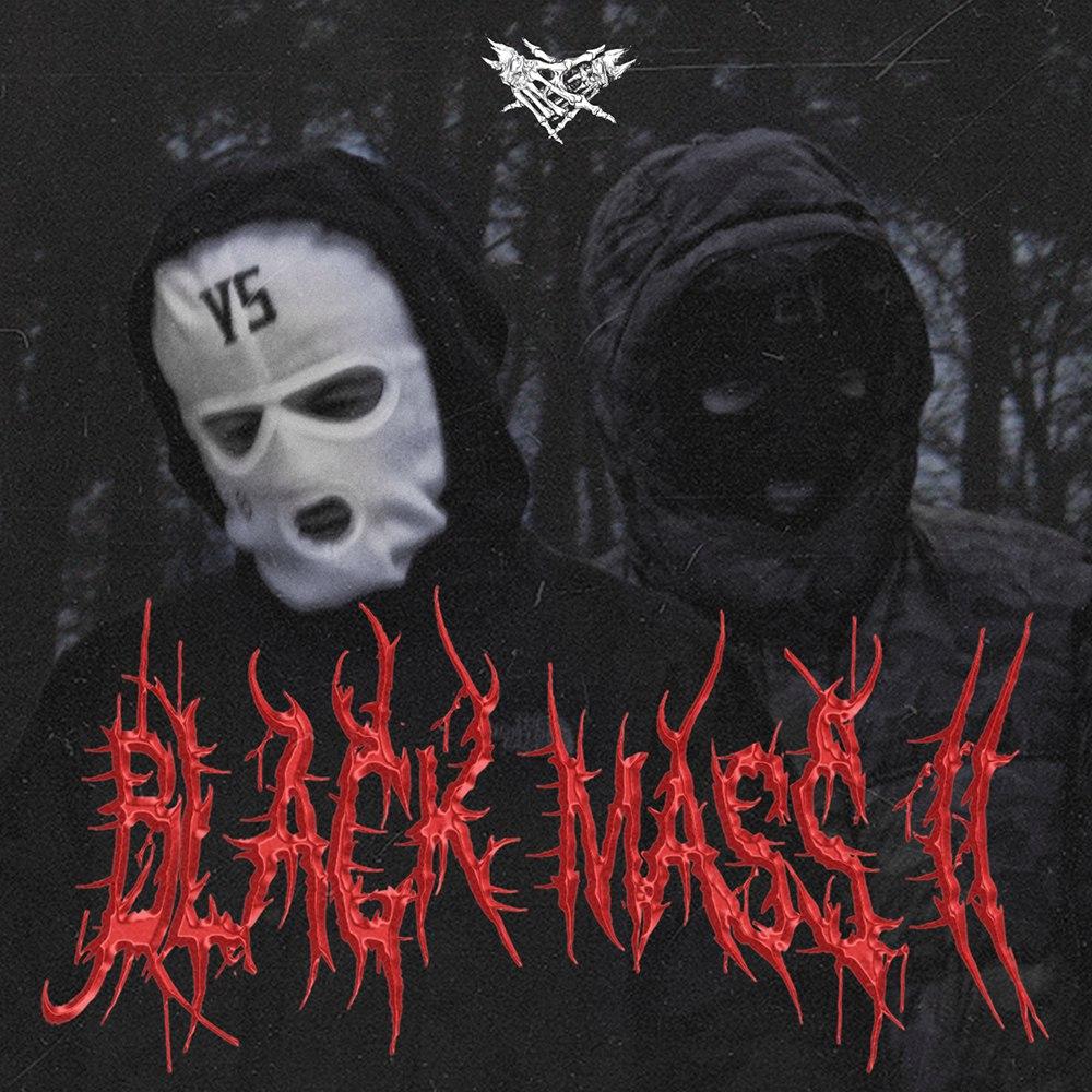 VELIAL SQUAD - Black Mass II (2015)