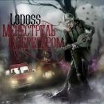 Lodoss — «Менестрель с Перегаром»