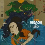 2 Chainz - Hibachi For Lunch (2016)