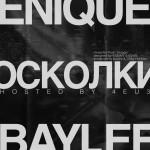 Enique — Осколки (2016)