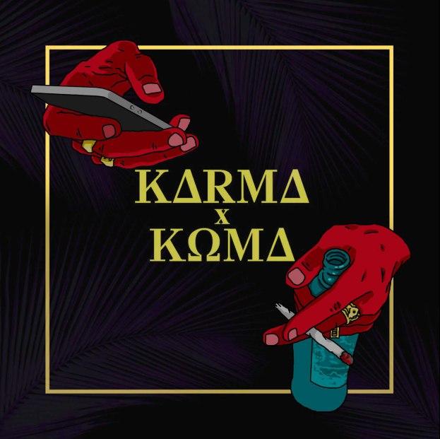 ATL — Карма x Кома (2016)