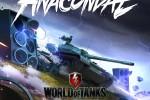 Anacondaz - Как Танк!