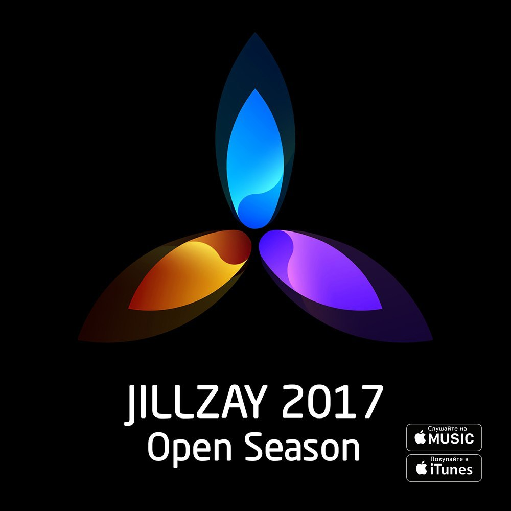 JILLZAY – OPEN SEASON