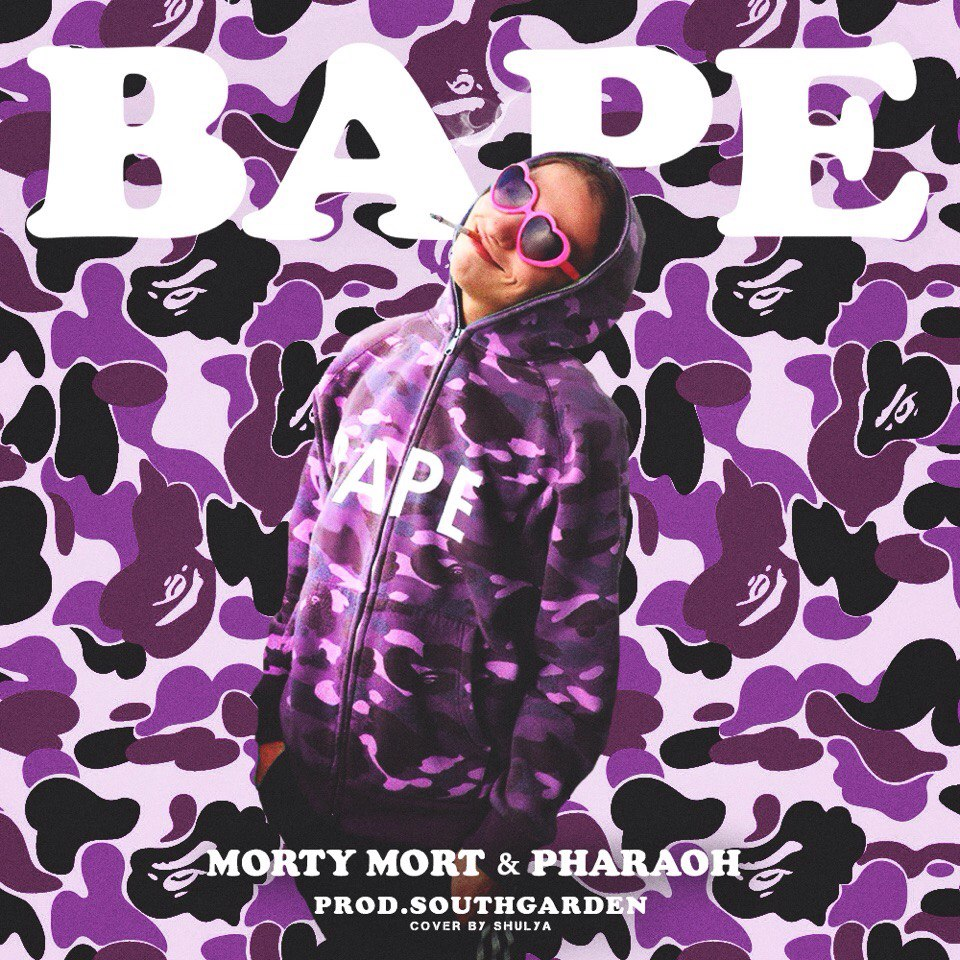 PHARAOH – BAPE (feat. Morty Mort) [prod. by Southgarden]