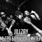 JILLZAY:
