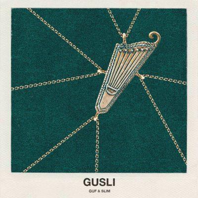 GUF & SLIM – GUSLI