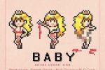 Tory Lanez – Baby