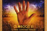 Globoos Ei (Пика) – «Страна Солнечных Пупков»