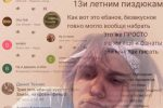 THRILL PILL - Смерть Комментатора