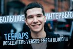 Большое интервью: Teeraps – победитель Versus: Fresh Blood 3