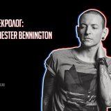 Некролог: Chester Bennington