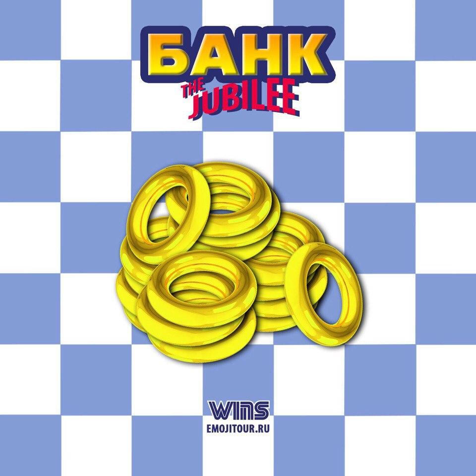 Jubilee – Банк