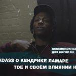 Joey Bada$$  о Кендрике Ламаре, TDE и своём влиянии на Jay-Z