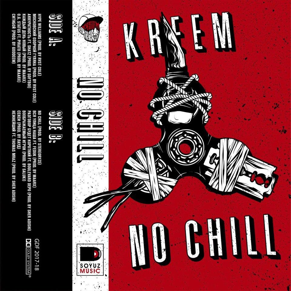 Artur Kreem – No Chill
