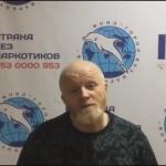 Андрей Кабанов позвал Птаху, Витю АК и Децла на шоу «Real Talk»