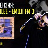 Рецензия: Jubilee – «Emoji FM 3»