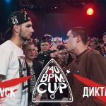 140 BPM CUP: PLVY BLVCK VS ДИКТАТОР UAV