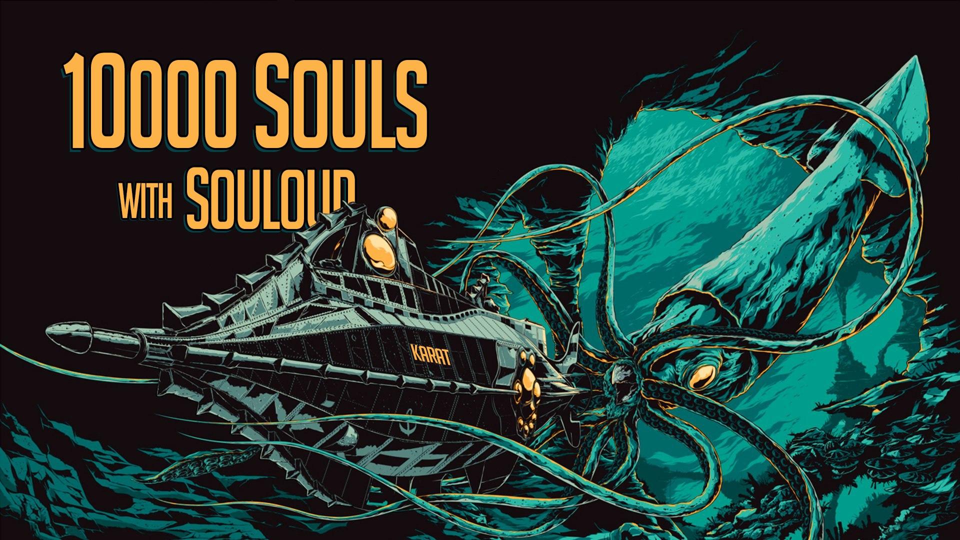 SOULOUD – Белый Танец (old demo)