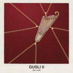 Guf & Slim – Gusli 2