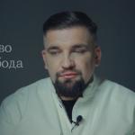 Баста – Большое интервью для проекта «вМесте»