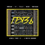 I1, Tills, Redo & Mufasah – Грязь (Remix)