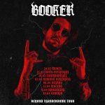 BOOKER – Огнём
