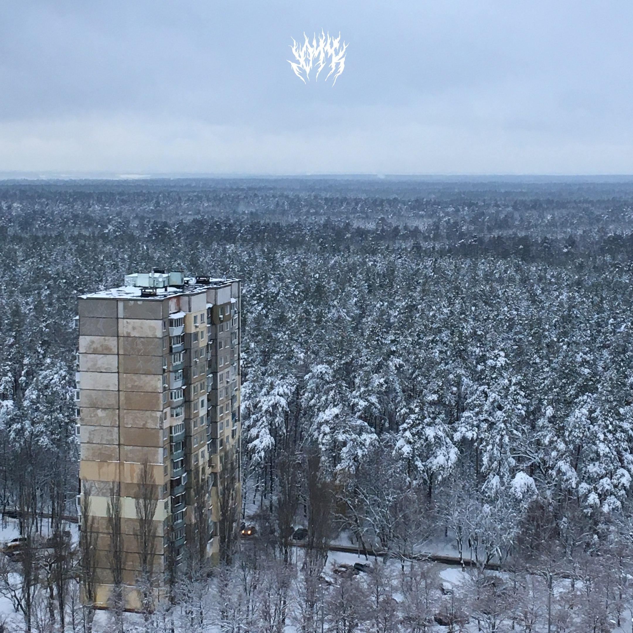 044 ROSE – Альбом 044