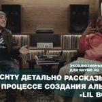 Lil Yachty детально рассказывает о процессе создания альбома «Lil Boat 2» (Переведено сайтом Rhyme.ru)