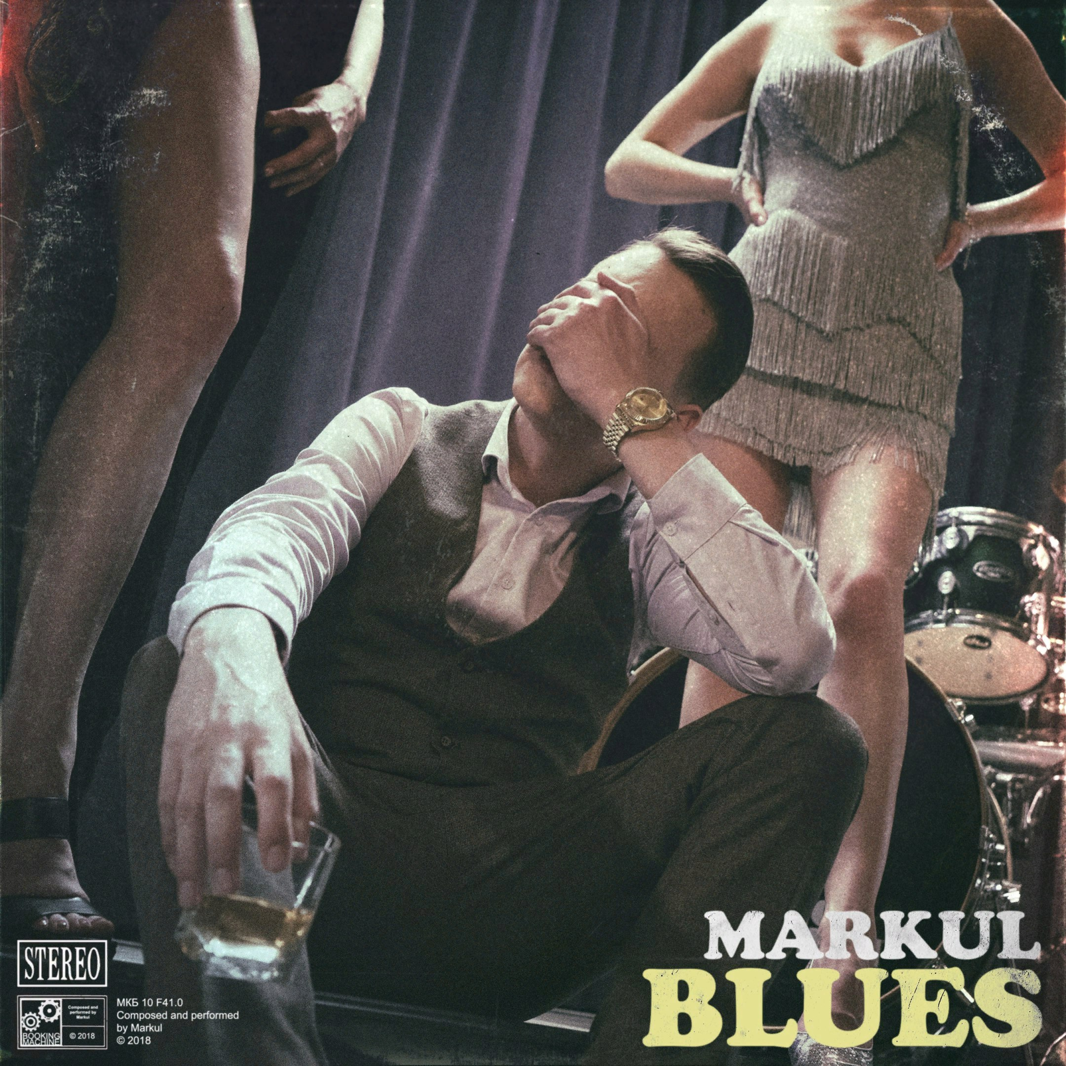 Markul – Blues