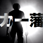 Scarlxrd – Bxiling Pxint