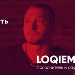 Loqiemean – Интервью о «Стае», баттл-рэпе и вдохновении